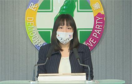 快新聞/小S、蔡依林挺國手被出征 民進黨「不認同」:自由的支持選手是稀鬆平常