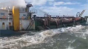 中國百艘抽砂船「包圍」馬祖 蘇:扣船嚴辦陳玉珍:擔心民船恐被徵用為民兵船