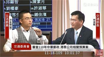 快新聞/春節疏運孝親專案預算2億元 林佳龍允諾補助到2/13「不會提前結束」