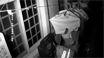 怪男出沒!怪男暗巷偷內褲猥褻這回「伸手開窗想闖進屋」移送法辦