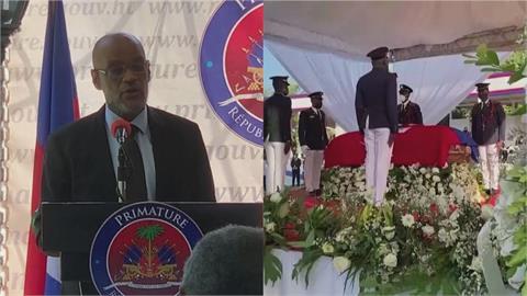 海地總統遇刺案「大逆轉」!新總理涉案遭限制出境