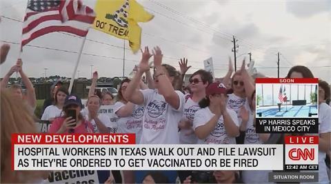 不爽一定得打疫苗 德州醫護群聚抗議
