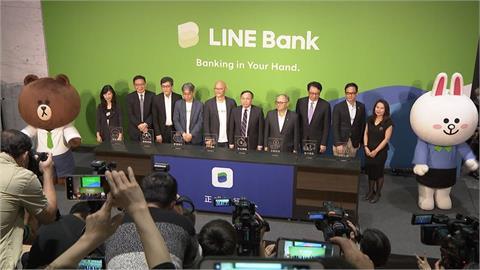 LINE Bank用戶破4萬 開業僅6天緊追樂天商銀