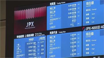 15年來首度!東京福岡等4證交所停擺3700日企受影響「排除駭客攻擊」