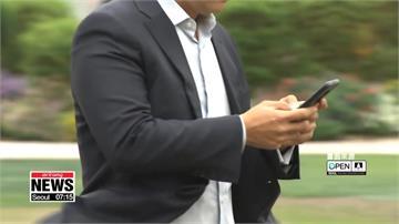 走到哪連到哪!首爾預計2022年全市供免費Wi-Fi