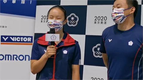 東奧/「體操精靈」18歲丁華恬返國 秀日本教練贈送吊飾:很享受比賽