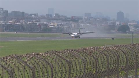 快新聞/立榮航空證實飛南竿班機右側主輪爆胎 機組員、70乘客人機均安