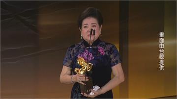 陳淑芳奪金馬最佳女配角 激動領獎淚灑舞台