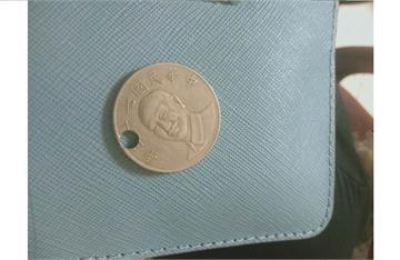 找零收到「打洞10元硬幣」!知情人驚:販賣機台天敵