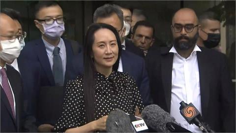 孟晚舟返中國 機上談話稱感謝黨和政府
