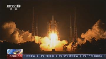 中國長征五號遙五運載火箭升空 嫦娥五號探測器「奔月」採集土壤
