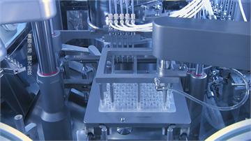 中國武漢肺炎疫苗變MIT?披港皮來台洗產地?國光生技說話了