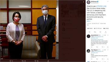 美國總統拜登上任首次 蕭美琴進國務院會亞太助卿