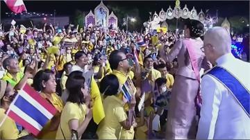 泰國抗議示威僵局無解?泰王夫婦罕見接見上萬保皇派人士