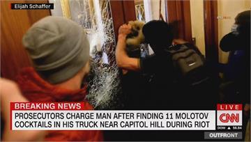 美國國會暴亂事件 華府檢方起訴多人