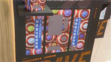 設計保險套販賣機拚創意 金句比賽防愛滋