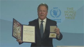 諾貝爾和平獎頒獎典禮 改採線上頒獎
