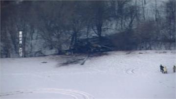 美國黑鷹直升機墜毀明尼蘇達州 機上3人罹難