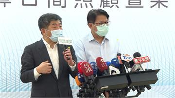 陳時中訪鵝鑾鼻日照中心 透露總統交代「長照不能忘」