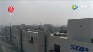 美中貿易戰火燒鴻海?中國廣州面板廠傳出售