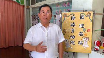 快新聞/林國慶辱罵「臭卒仔」判賠120萬 陳明文:全數捐公益