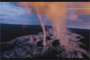 全球最活躍火山「基拉韋厄」 再次爆發!