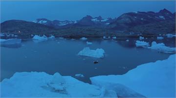 全球暖化加劇! 格陵蘭融冰量破紀錄 可覆蓋整個加州