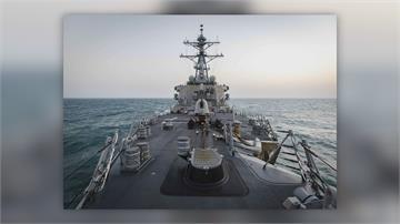 證實了! 美軍軍艦通過台海 拜登上任後首次