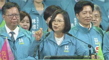 快新聞/有股力量想讓台灣變得卑躬屈膝…蔡英文高呼:1/11是改革跟反改革的選擇