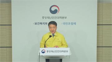 南韓新增371人 首爾加強防疫措施