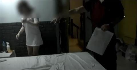 疫情嚴峻應召站轉進民宅 台東警查獲全裸2男2女