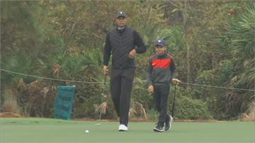 伍茲與兒子同場出賽 專屬桿弟也是父子檔