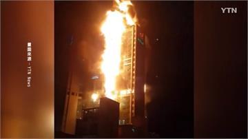 影片曝!南韓33層大樓狠燒逾10小時如巨大火柱 至少88傷