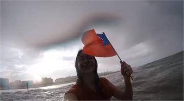 快新聞/「2021台灣有你真好!」 駐荷代表不畏3度低溫舉國旗衝北海