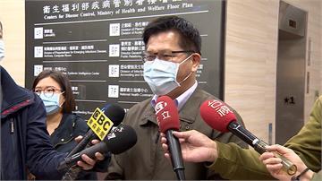 觀光局接待爭議延燒 林佳龍:局長調回參事