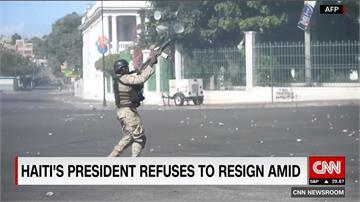 海地暴動遊客受困 上網集資雇直升機脫困
