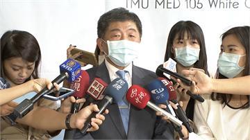 「黃安」們注意!陳時中:海外收入擬納健保收費級距