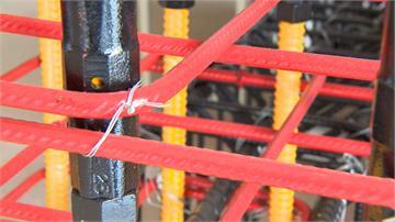 國震中心研發10年 開發高強度鋼筋混凝土