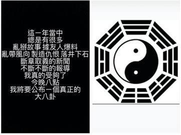 羅志祥「八卦之亂」遭網罵翻!工作人員轉述:他很無奈