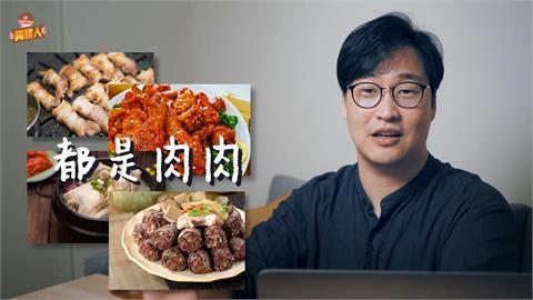 誤會啊!韓國人不服被說愛吃肉 數據證明台灣才是東亞第一