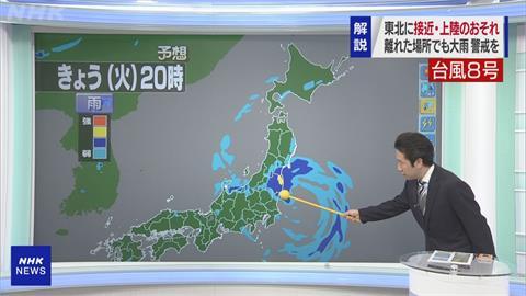 尼伯特颱風攪局東京奧運 衝浪、划船、射箭受影響
