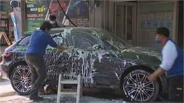 洗車要快! 春節洗車價格至少漲30元