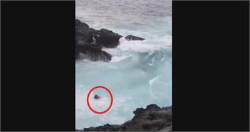快新聞/基隆嶼磯釣奪命! 2男遭浪捲落海 1人頭撞礁石死亡