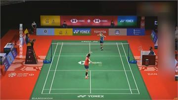 羽球/泰國公開賽女單16強 戴資穎29分鐘快速晉級