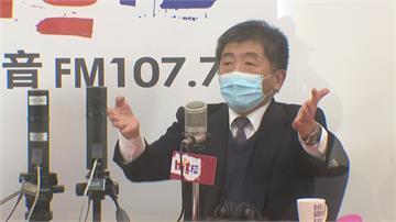 快新聞/楊志良「開除說」挨轟 陳時中挺醫護:他們不會把救人天職放下