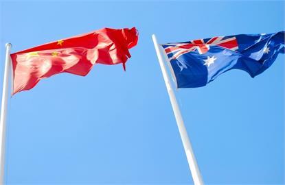 澳媒:兩岸若戰爭 澳洲或需支持美國協防台灣
