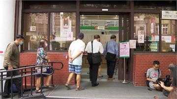 三倍券開賣郵局人潮爆滿!三個「熱門時段」要注意