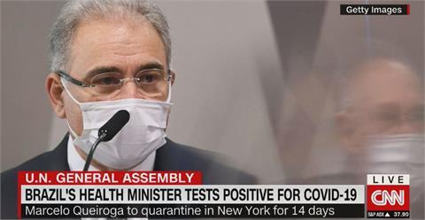 巴西衛生部長聯大會後確診 曾與英相強森握握手