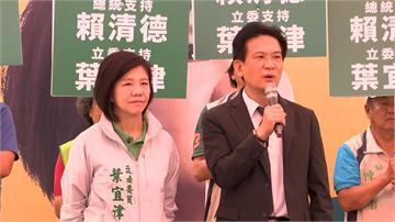 民進黨立委初選 六連霸立委葉宜津意外落馬