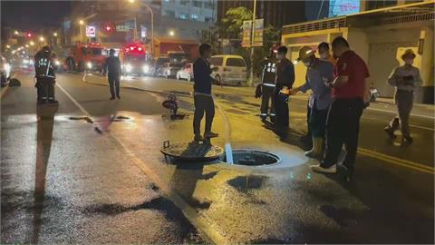 人孔蓋冒白煙! 屏東街頭爆炸聲響民眾驚嚇